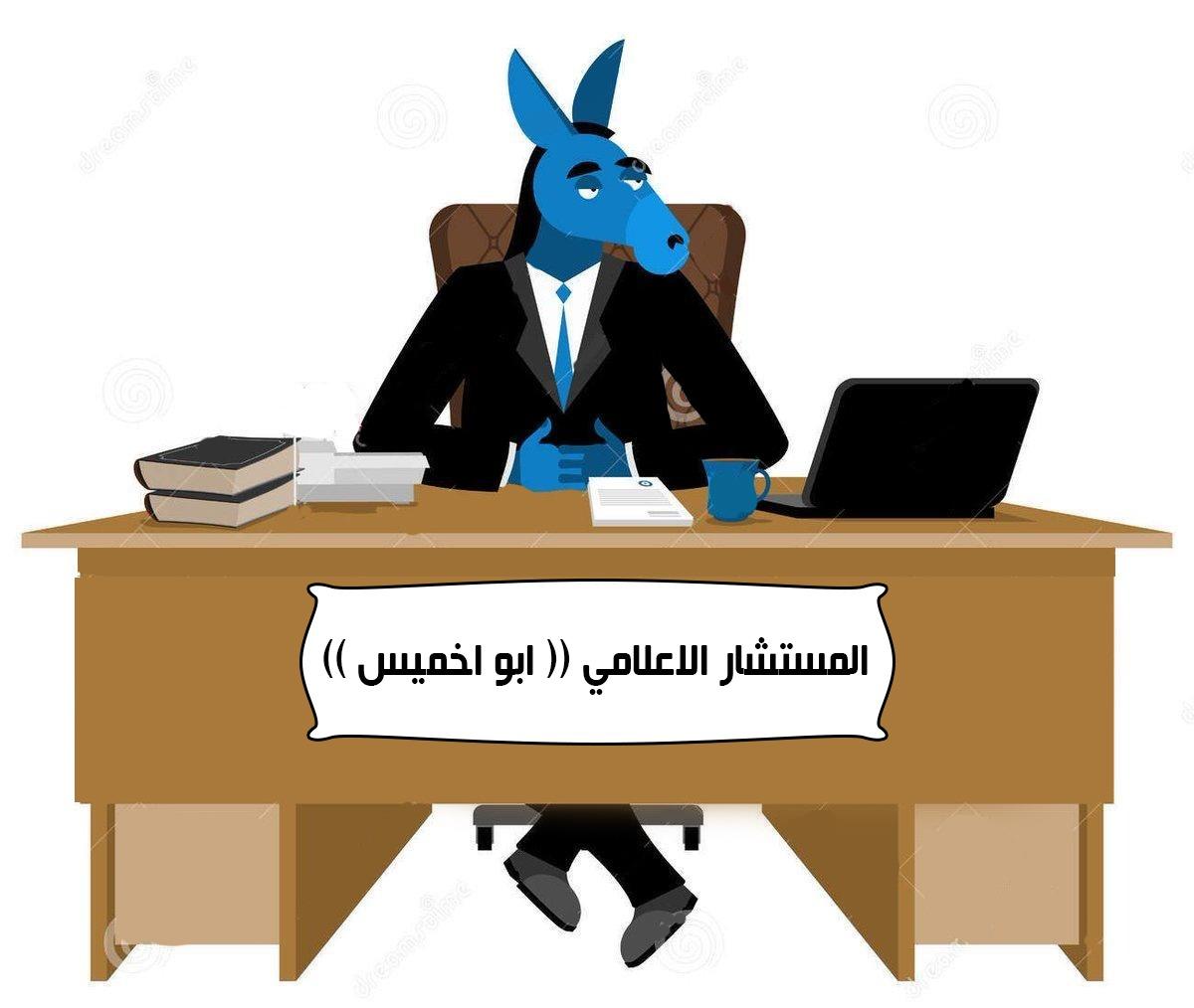 الاعلام  (( نورن ))….. والمكاتب جهل وظلام……!!