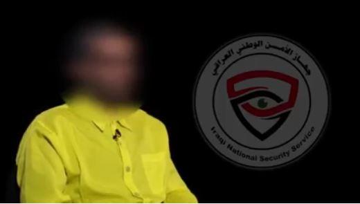 والي بغداد في قبضة رجال جهاز الامن الوطني العراقي