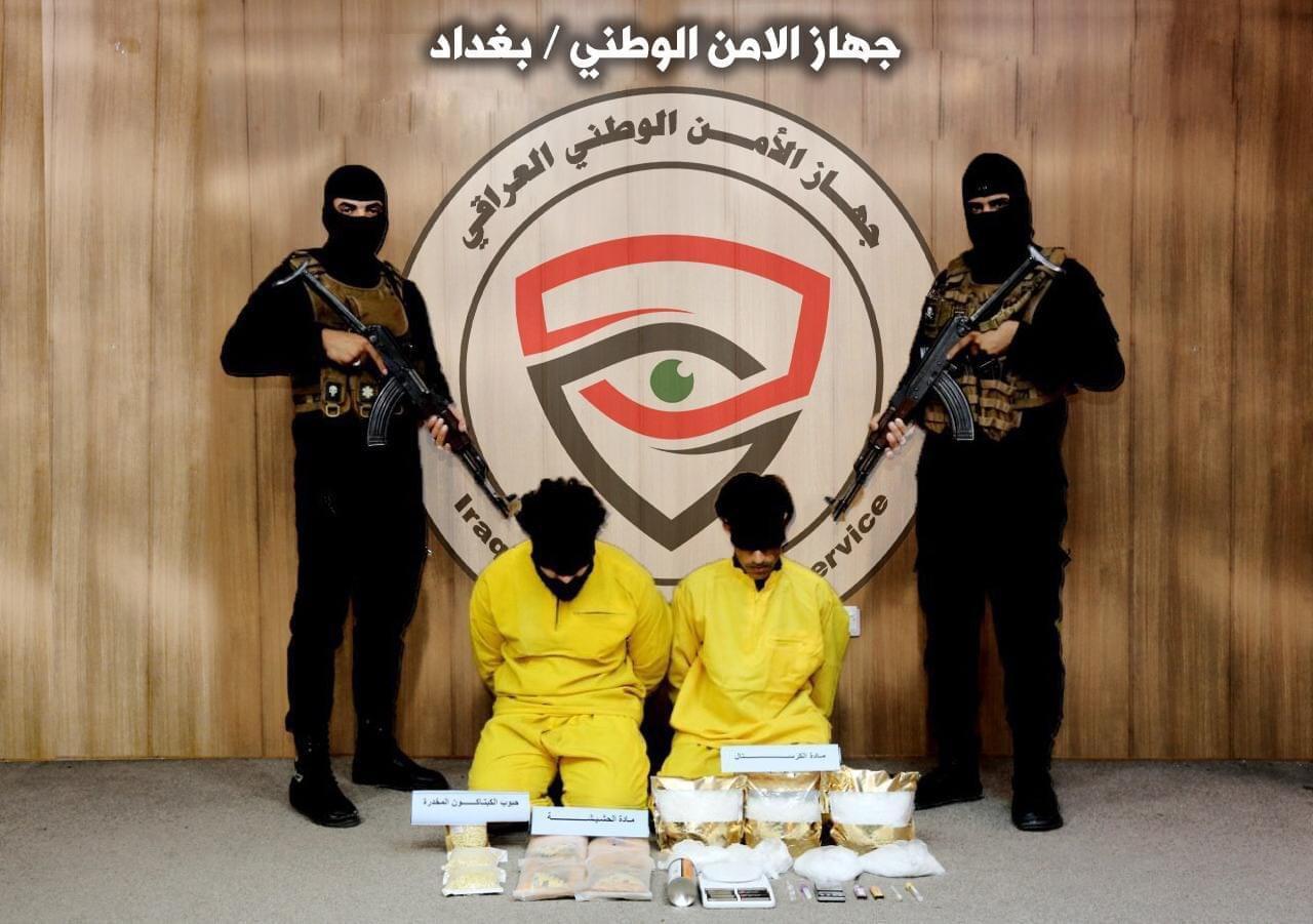 الأمن الوطني يعتقل اثنين من ابرز تجار المخدرات وبحوزتهما (٩) كغم من المواد المخدرة في بغداد.