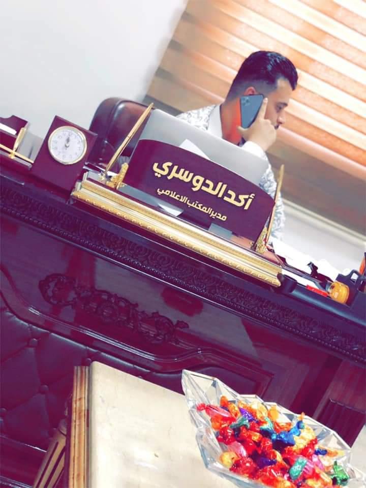 القبض على خلية الكترونية تابعة لقيادات سياسية مهمتها تسقيط السلطات الثلاث واشاعة الفوضى…..!!