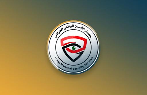 خلية الاعلام: ضبط 177 طنا من الدجاج منتهي الصلاحية في بغداد